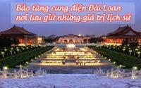 bao tang cung dien dai loan 2