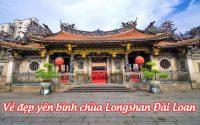 chua longshan dai loan 1