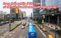 dang that nghiep o Dai Loan co the viet thu moi cho nguoi than khong