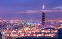 giam doc phai co giay bo nhiem chuc moi co the xin visa Dai phai khong