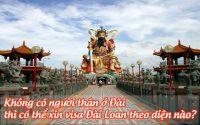 khong co nguoi than o Dai thi co the xin visa Dai Loan theo dien nao