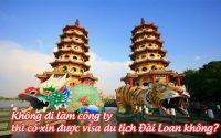 khong di lam cong ty thi co xin duoc visa du lich dai loan khong