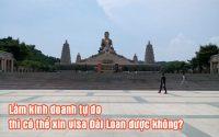 lam kinh doanh tu do thi co the xin visa Dai Loan duoc khong