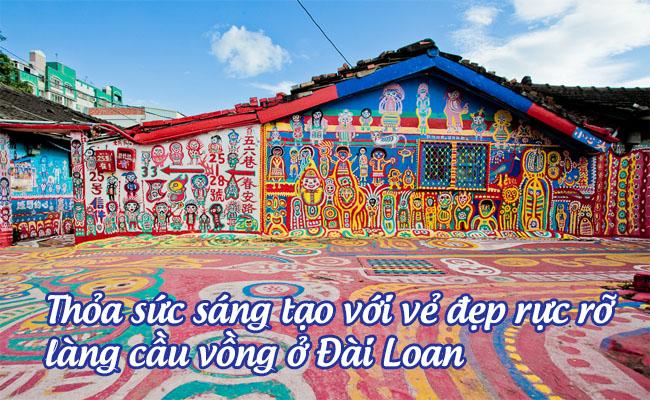 lang cau vong o dai loan 1
