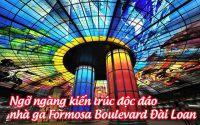 nha ga Formosa Boulevard 1