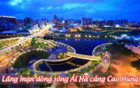 song ai ha 4