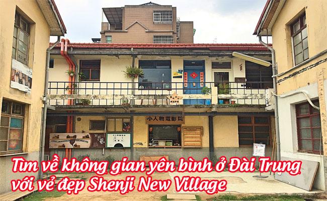Shenji New Village 1