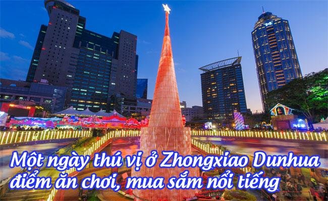 Zhongxiao Dunhua 4