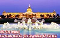 bao tang Chimei 8