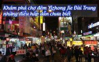 cho dem Yizhong Jie 6