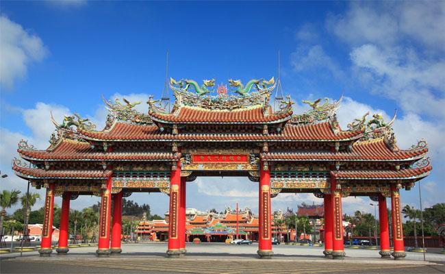 chua Nankunshen 1