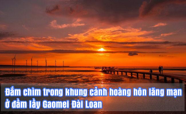 dam lay gaomei 3