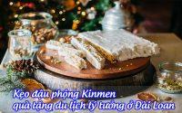keo dau phong kinmen 1
