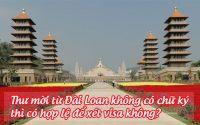 thu moi tu dai loan khong co chu ky thi co hop le de xet visa khong
