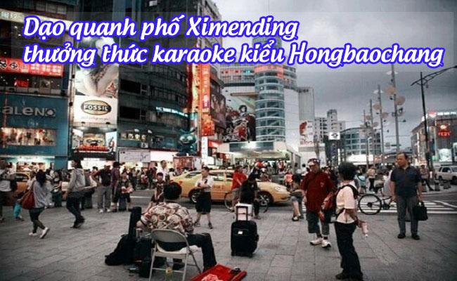 karaoke kieu hongbaochang