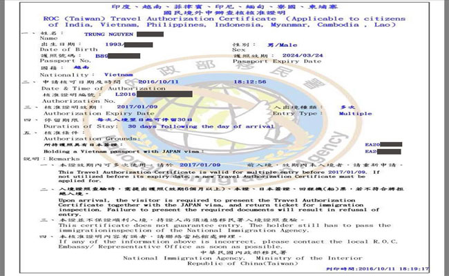 nhung luu y quan trong giup ban dien ho so xin visa dai online de dang