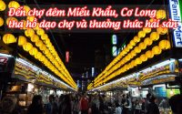 cho dem mieu khau, co long 4