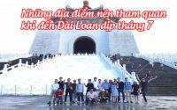 den dai loan dip thang 7 2