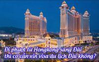 di phuot tu hongkong sang dai thi co can xin visa du lich dai khong