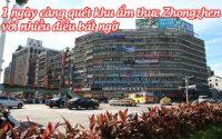 khu am thuc Zhongzhen 5