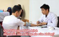 qua dai loan kham benh thi co can lam thu tuc xin visa khong