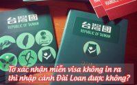 to xac nhan mien visa khong in ra thi nhap canh dai loan duoc khong