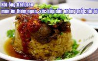 xoi ong dai loan 1