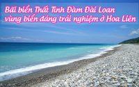 bien that tinh dam dai loan 1