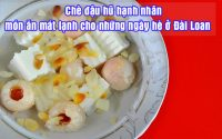 che dau hu hanh nhan 3