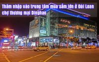 cho thuong mai dinghao 4