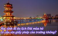 hoc sinh di du lich Dai mua he co can xin giay phep cua truong khong