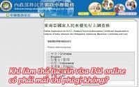 khi lam thu tuc xin visa dai online co phai mat chi phi gi khong
