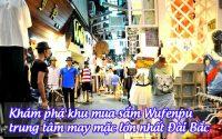 khu mua sam Wufenpu 2