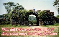 phao dai ershawan