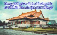trong thoi gian dinh chi cong tac co the xin visa du lich dai khong