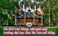 truong dai hoc Sun Yat Sen 4