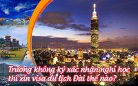 truong khong ky xac nhan nghi hoc thi xin visa du lich dai the nao