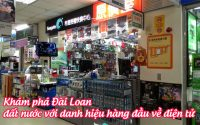 kham pha dai loan - dat nuoc voi danh hieu hang dau ve dien tu 2