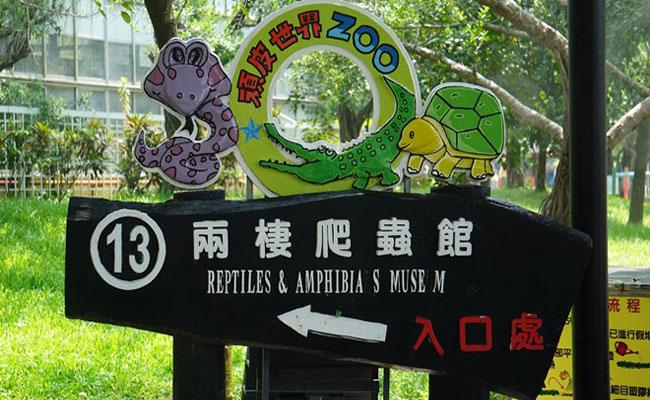 khu vui choi Wanpi World Safari Zoo 1