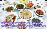 tong hop nhung mon an duong pho khong the bo qua khi du lich dai nam 2