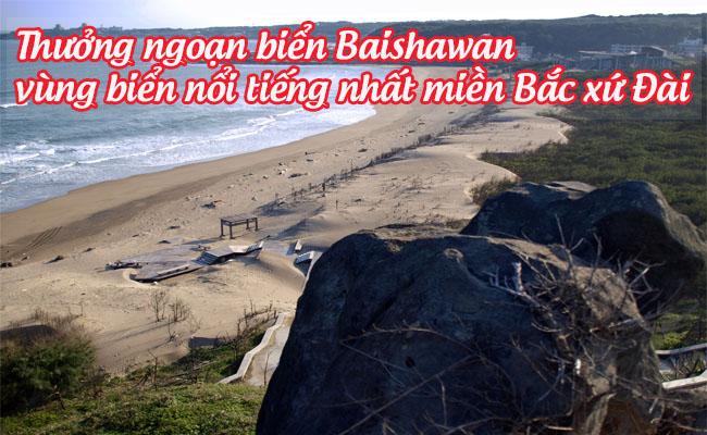 bien Baishawan 5