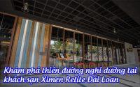 khach san Ximen Relite dai loan