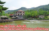 lau dai xinshe 2